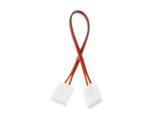Led коннектор 8 mm (провод+2 зажима)