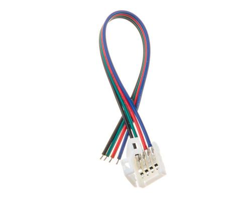 Led коннектор RGB 10 mm (провод+зажим)