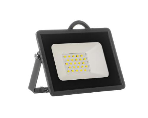 Светодиодный прожектор LED уличный 20Вт 6000К IP65 AVT-1