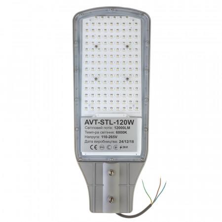 Купить Led прожектор консольный AVT-STL 120Вт 6000К IP65