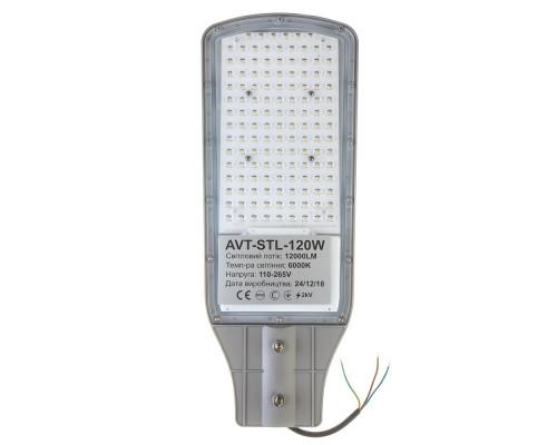 Led прожектор консольный AVT-STL 120Вт 6000К IP65