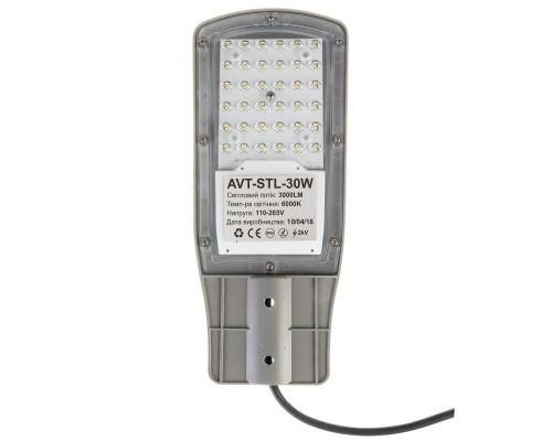 Led прожектор консольный AVT-STL 30Вт 6000К IP65
