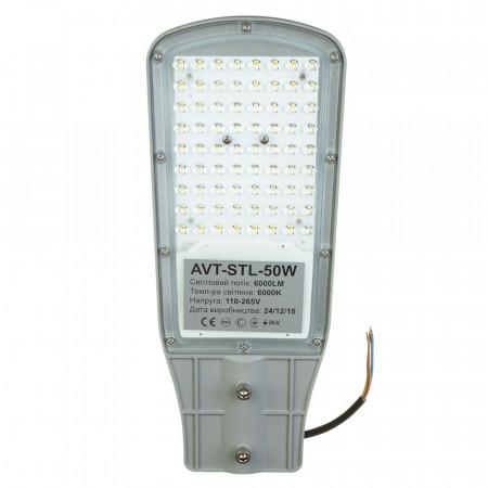 Купить Led прожектор консольный AVT-STL 50Вт 6000К IP65