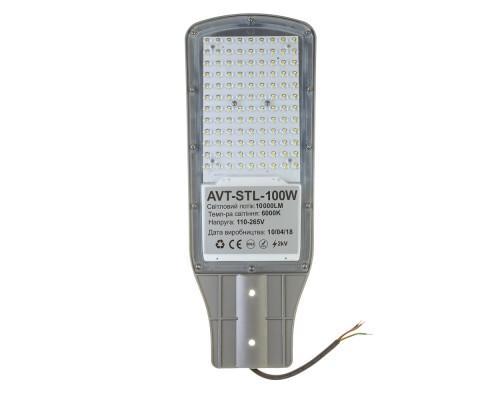 Led прожектор консольный AVT-STL 100Вт 6000К IP65
