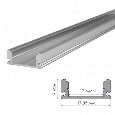 Купить Профиль алюминиевый накладной 1m ПФ-15 полуматовый рассеиватель (комплект)