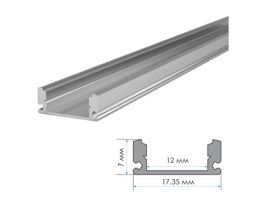 Профиль алюминиевый накладной 1m ПФ-15 полуматовый рассеиватель (комплект)