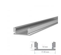 Профиль алюминиевый накладной 2m ПФ-15 +полуматовый рассеиватель