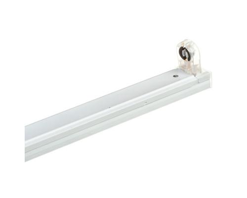 Держатель для лампы Т8 Led 120 см
