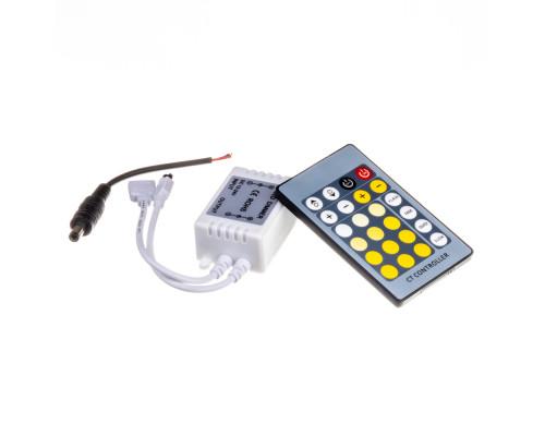 Контроллер W+WW 6А 72 Вт, (IR 24 кнопки)
