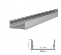 Профиль алюминиевый накладной полуматовый рассеиватель (комплект) 2м ПФ-25