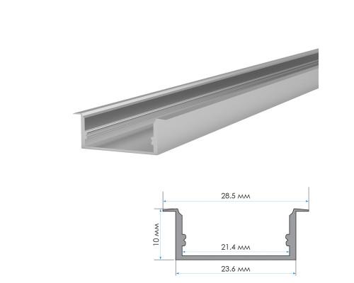 Профиль алюминиевый накладной полуматовый рассеиватель (комплект) 2м ПФ-26