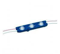 Модуль светодиодный синий 12в smd5730 3LED 1.5Вт герметичный
