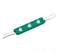 Модуль светодиодный зеленый 12в smd5730 3LED 1.5Вт герметичный