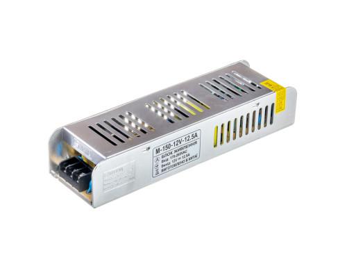 Led блок 12В M/12.5A 150 Bт IP 20
