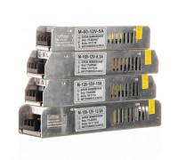 Led блок 12В MR/10A 120 Bт IP 20