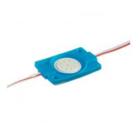 Модуль светодиодный синий 12в СОВ круглый 1LED 2,4Вт герметичный