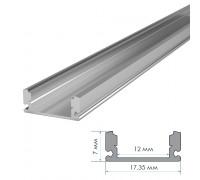 Профиль алюминиевый накладной полуматовый рассеиватель (комплект) 1м ПФ-15