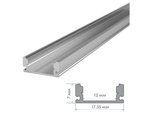 Профиль алюминиевый накладной полуматовый рассеиватель (комплект) 2м ПФ-15