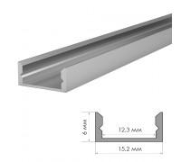 Профиль алюминиевый накладной (комплект) 2м ПФ-18 + рассеиватель