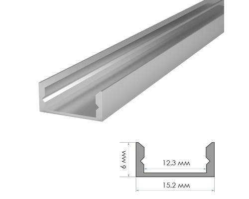 Профиль алюминиевый накладной (комплект) 2м ПФ-18 без покрытия с полуматовым рассеивателем