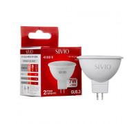 Led лампа Sivio 7Вт MR16 нейтральная белая GU5.3 4100K
