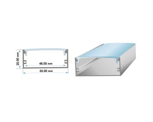 Профиль алюминиевый широкий накладной полуматовый рассеиватель (комплект) 2м ПФ-27