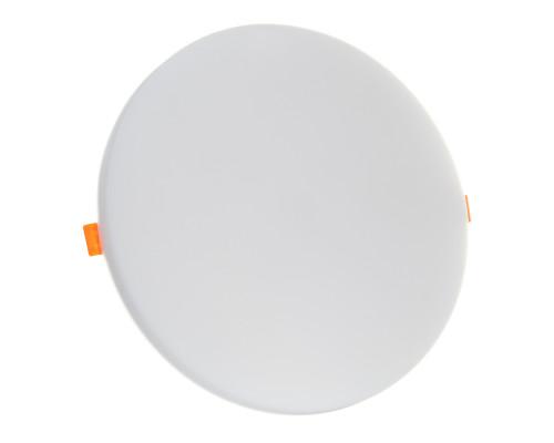 Led светильник точечный ESTER 36Вт 5000К круглый IP20