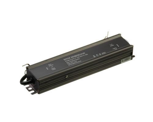 Led блок питания NEW AVT-24V влагозащита IP 65 4,16А - 100W